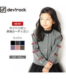 devirock/サイドリボン長袖カーディガン/501366183