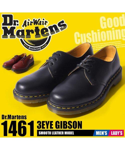 DR.MARTENS(ドクターマーチン)/ドクターマーチン 3ホール ギブソン 1461/10330184
