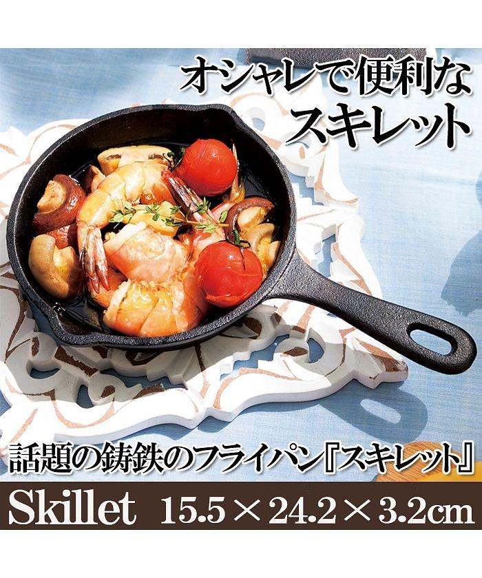 オシャレで便利なスキレット 鍋 フ�