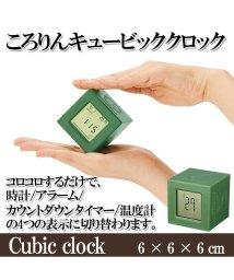 Amulet/【カラーランダム】ころりんキュービッククロック 時計 アラーム カウントダウンタイマー 温度計 多機能【2664141】/501368835