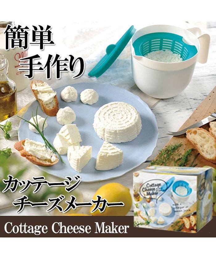 【1%OFF】 アミュレット カッテージチーズメーカー 手作り フレッシュチーズ 牛乳 簡単 ユニセックス その他 ONESIZE 【Amulet】