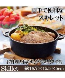 Amulet/両手で便利なスキレット 鍋 フライパン IH オーブン トースター 鋳鉄 キッチン【2437201】/501368843