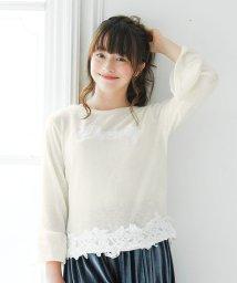 Little Princess/子供服ニットソーAILES210107 /501370778