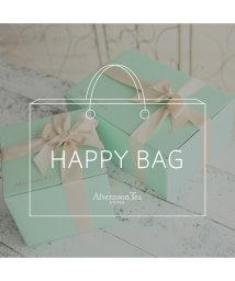 Afternoon Tea LIVING/【WEB限定】HAPPY BAG/501373954