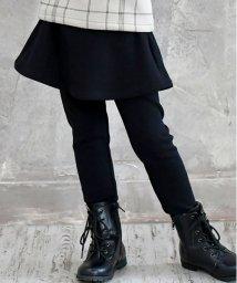 子供服Bee/レギンス付きスカート【裏起毛】/501351899