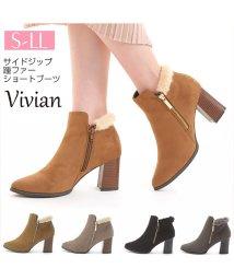 Vivian/サイドジップ踵ファーショートブーツ/501375180