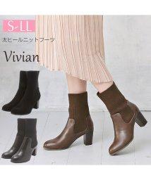 Vivian/太ヒールニットブーツ/501375181