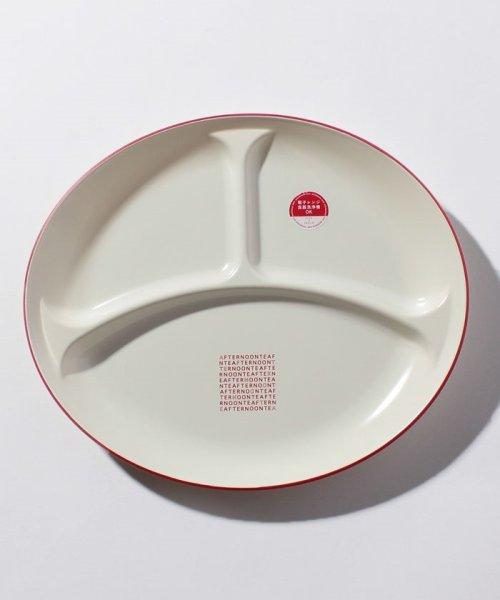 Afternoon Tea LIVING(アフタヌーンティー・リビング)/ロゴ柄オーバル仕切りプレート/FN6618305752