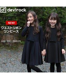 devirock/ウエストリボンワンピース/501377773