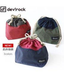 devirock/お弁当袋/501380088