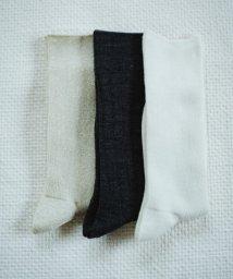 haco!/hint hint socks05/501312461