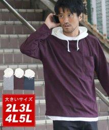 MARUKAWA/Tパーカー フェイクレイヤード/501368680