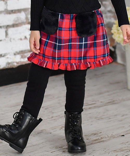 ポケット付きスカート