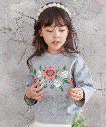 子供服Bee/長袖トップス/501283481