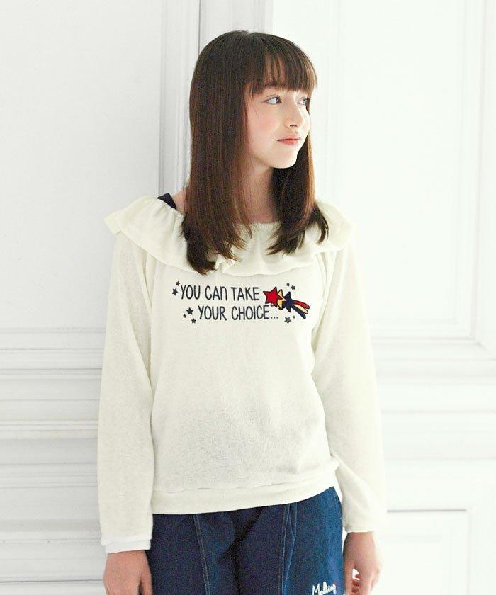 子供服ニットソーAILES210108