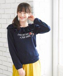 Little Princess/子供服ニットソーAILES210108 /501370779
