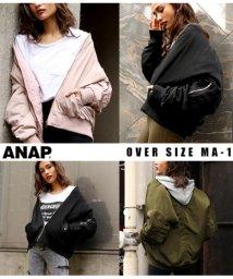 ANAP/中綿シャーリングオーバーサイズMA1/501377222