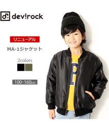 devirock/裏ボア付きはっ水加工MA-1ジャケット アウター/501388625