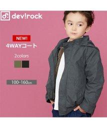 devirock/4WAYコート/501388626