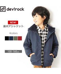 devirock/【nina's11月号掲載】裏ボアアウター/501388627
