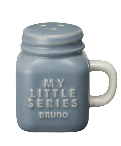 BRUNO(ブルーノ)/myソルト&ペッパー/BHK186