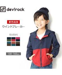 devirock/ウインドブレーカー/501392377