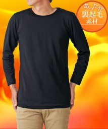 TopIsm/3タイプ!暖か裏起毛インナー9分袖カットソー/501388576