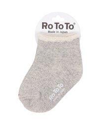 COMECHATTO&CLOSET SELECT/RoToTo フカフカオウチソックス/501389660