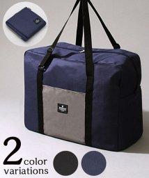 REGiSTA/【大容量】ナイロンパッカブル(折りたたみ)ボストンバッグ/旅行バッグ/501391091