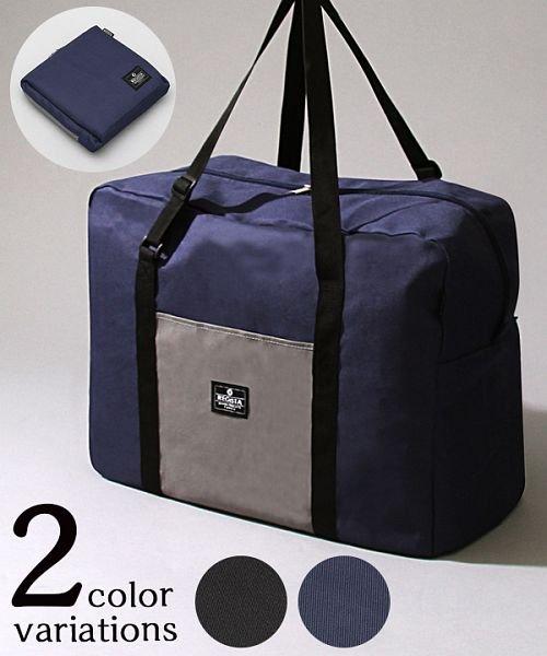 REGiSTA(レジスタ)/【大容量】ナイロンパッカブル(折りたたみ)ボストンバッグ/旅行バッグ/570
