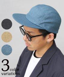 NOMENCLAT/【日本製】ジェットキャップ/ヴィンテージ加工コットンツイル/キャップ/深め/501391225