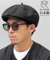 Mr.COVER/【日本製】ボリュームキャスベレー/キャスケット/ベレー帽/ヴィンテージ加工/501391226