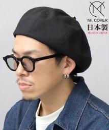 Mr.COVER/【日本製】ボリュームベレー/ベレー帽/ヴィンテージ加工/501391227
