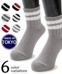 NOMENCLAT/【MADE IN TOKYO】日本製アンクルラインソックス/501391228