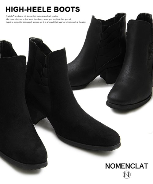 NOMENCLAT(ノーメンクラート)/デザインサイドゴアハイヒールブーツ/NCB-1002