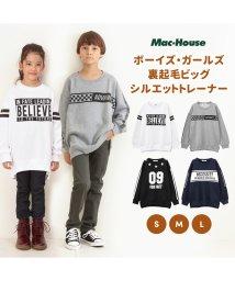 MAC HOUSE(kid's)/RICH MIX ボーイズ ガールズ 裏起毛ビッグシルエットトレーナー MH687-709/501396737