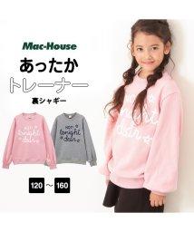 MAC HOUSE(kid's)/Navy ガールズ 温℃ 裏シャギー トレーナー MH/NV684G/501396745