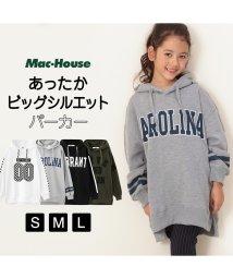 MAC HOUSE(kid's)/RUSH HOUR ボーイズ ガールズ 裏起毛 ビッグシルエットパーカ MH687-710/501396758