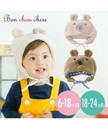 chuckleBABY/BCサイズ帽子/501371227