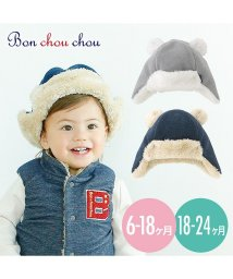 chuckleBABY/BCサイズ帽子/501371228