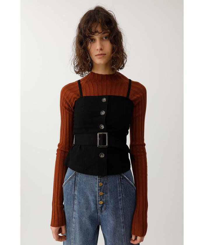 FRONT BUTTON BUSTIER