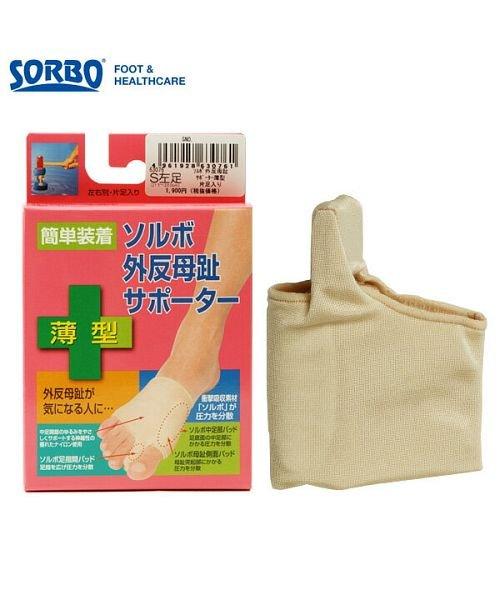 ソルボ SORBO 外反母趾サポーター 薄型