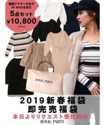 ROYAL PARTY/【2019年福袋】ROYAL PARTY/501412256