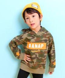 ANAP KIDS/フロッキーフーディー/501393580