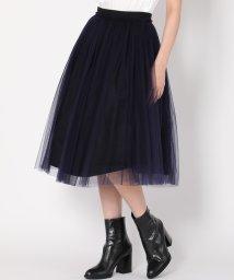 LANVIN en Bleu/チュールフレアスカート/501398352