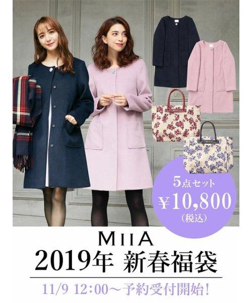 MIIA(ミーア)/【2019年福袋】MIIA/34840540