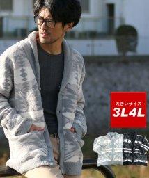 MARUKAWA/大きいサイズ モールセーター 総柄 ショール衿 カーディガン/501409827