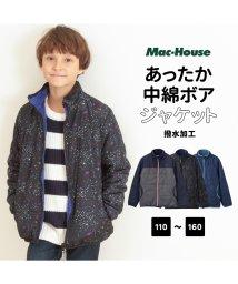 MAC HOUSE(kid's)/Navy ボーイズ 裏ケボアジップスタンド MH/NV656B/501420570