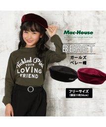 MAC HOUSE(kid's)/Navy ガールズ ベロア ベレー帽 WZ189-KZ038/501420629