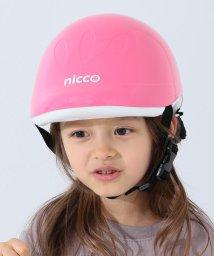 こどもビームス/nicco×こども ビームス / 別注 キッズ ヘルメット 2 (49~54cm)/501424882